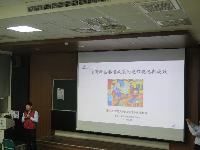 【行政新聞】社區治理與長照相關議題的探討,王光旭