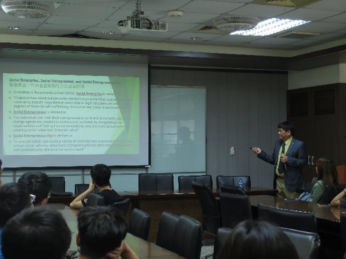 「社會企業」如何運作-以越南為例