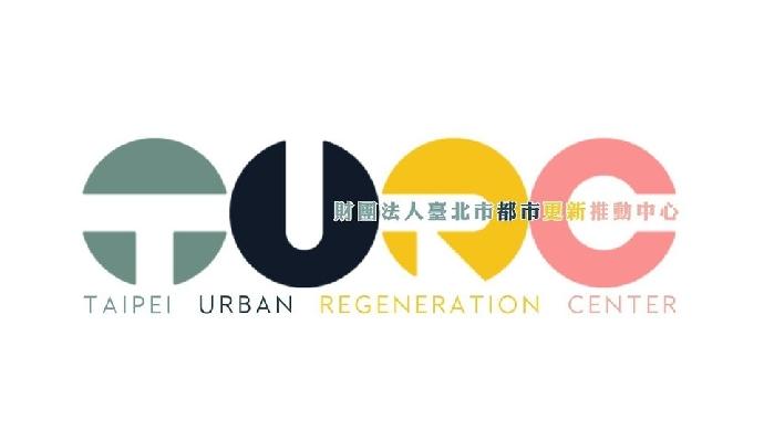 財團法人臺北市都市更新推動中心「產學合作培訓人才平台計畫」
