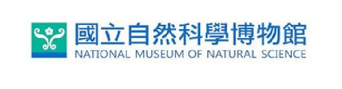 國立自然科學博物館暑期實習計畫