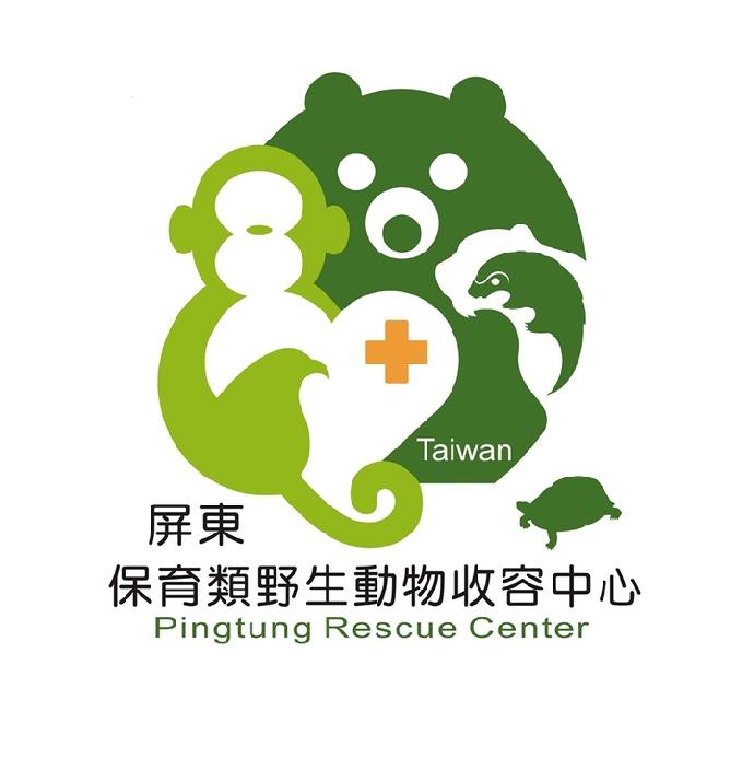 國立屏東科技大學保育類野生動物收容中心訂於2020年8月3日至8月28日舉辦「2020年大專生暑期實習」活動