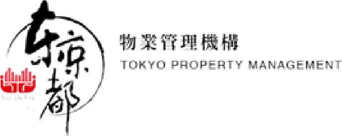 東京都物業管理機構「109年度碩士論文獎助申請辦法」